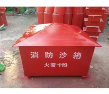 玻璃钢消防箱