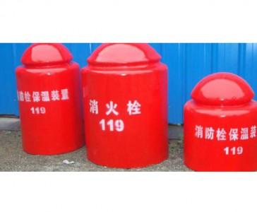 消防栓保温