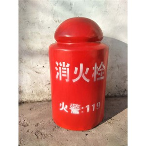 消防栓保温罩