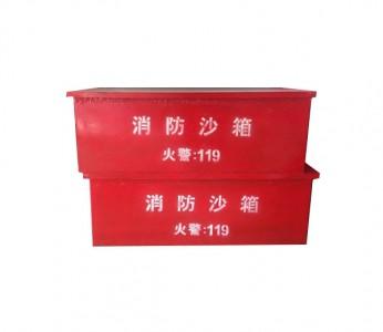 安徽消防沙箱